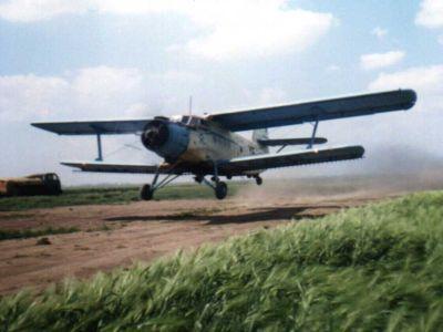 daea-vrea-sa-cumpere-avioane-pentru-combaterea-grindinei