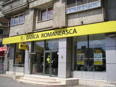 Banca Romaneasca pune la bataie 225 de milioane de lei pentru creditarea fermierilor ce beneficiaza de subventii de la APIA