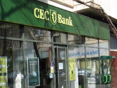 cec-bank-anunta-facilitati-la-creditare-oferite-crescatorilor-de-porci-beneficiari-ai-masurii-215