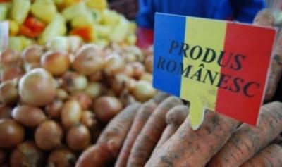comercializarea-produselor-romanesti-nu-va-mai-fi-obligatorie