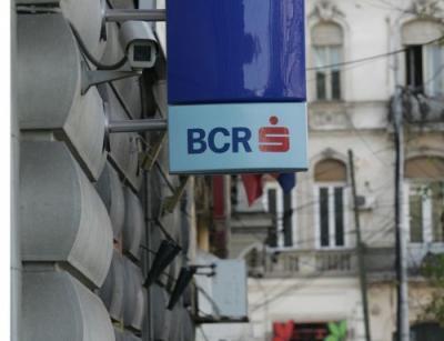 bcr-a-semnat-acordul-cu-apia-privind-creditarea-fermierilor-beneficiari-ai-subventiei-pe-suprafata
