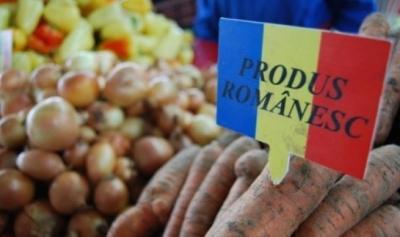 lege-produsele-romanesti-cumparate-cu-prioritate-de-stat