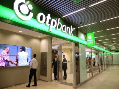 otp-bank-ofera-credite-pentru-dubla-prefinantare-a-subventiilor-apia