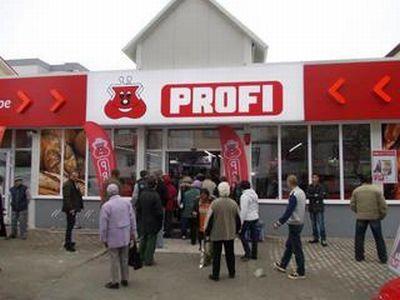 reteaua-profi-primul-retailer-care-a-redus-tva-la-alimente