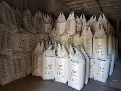 autoritatea-nationala-fitosanitara-a-finalizat-neutralizarea-deseurilor-de-produse-de-protectie-a-plantelor