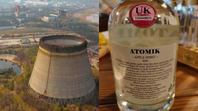 tuica-din-mere-de-langa-cernobil-confiscata-de-autoritati
